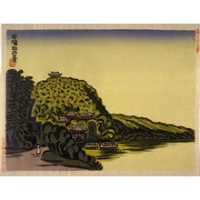Un'ichi Hiratsuka: Temples at the Seashore - Legion of Honor