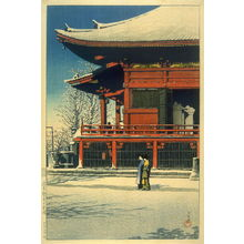 Kawase Hasui: Clear Weather after Snow at the Asakusa Kannon Temple - Legion of Honor