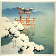 川瀬巴水: Lingering Snow at Miyajima - Legion of Honor