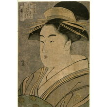 勝川春潮: The Courtesan Satsuki of the Tawaraya (?) from the series Beautiful Woman in Modern Dress (Yatsushi bijinshu) - Legion of Honor