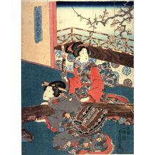 歌川国貞: Ka ni sasou haru no tsumeoto - Legion of Honor