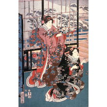 Utagawa Kuniteru: Muromachi no yuki - Legion of Honor