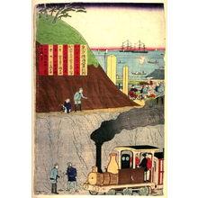 Utagawa Hiroshige III: Steam Train on the Tokyo-Shinagawa Railroad (Tokyo shinagawa tetsudo jokisha no zu) - Legion of Honor