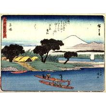 Utagawa Hiroshige: Hiratsuka, no. 8 from a series of Fifty-three Stations of the Tokaido (Tokaido gojusantsugi) - Legion of Honor