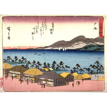 歌川広重: Oiso, no. 9 from a series of Fifty-three Stations of the Tokaido (Tokaido gojusantsugi) - Legion of Honor