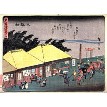 歌川広重: Chiryu, no. 40 from a series of Fifty-three Stations of the Tokaido (Tokaido gojusantsugi) - Legion of Honor