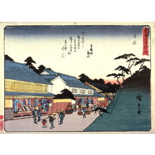 Utagawa Hiroshige: Narumi, no. 41 from a series of Fifty-three Stations of the Tokaido (Tokaido gojusantsugi) - Legion of Honor