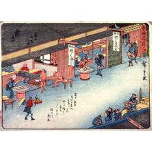 歌川広重: Kuwana, no. 43 from a series of Fifty-three Stations of the Tokaido (Tokaido gojusantsugi) - Legion of Honor