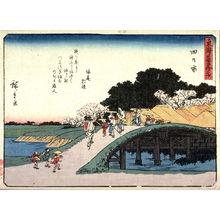 Utagawa Hiroshige: Yokkaichi,no. 44 from a series of Fifty-three Stations of the Tokaido (Tokaido gojusantsugi) - Legion of Honor