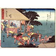 Utagawa Hiroshige: Ishiyakushi,no. 45 from a series of Fifty-three Stations of the Tokaido (Tokaido gojusantsugi) - Legion of Honor