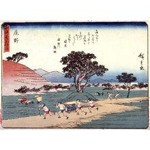 歌川広重: Shono,no. 46 from a series of Fifty-three Stations of the Tokaido (Tokaido gojusantsugi) - Legion of Honor