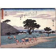 歌川広重: Shono, no. 46 from a series of Fifty-three Stations of the Tokaido (Tokaido gojusantsugi) - Legion of Honor