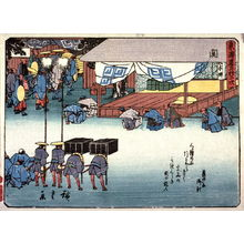 Utagawa Hiroshige: Seki, no. 48 from a series of Fifty-three Stations of the Tokaido (Tokaido gojusantsugi) - Legion of Honor