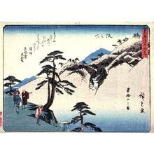 Utagawa Hiroshige: Sakanoshita, no. 49 from a series of Fifty-three Stations of the Tokaido (Tokaido gojusantsugi) - Legion of Honor