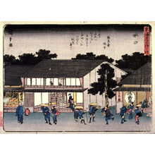 歌川広重: Minakuchi, no. 51 from a series of Fifty-three Stations of the Tokaido (Tokaido gojusantsugi) - Legion of Honor