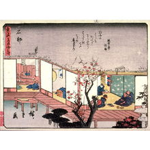 Utagawa Hiroshige: Ishibe, no. 52 from a series of Fifty-three Stations of the Tokaido (Tokaido gojusantsugi) - Legion of Honor