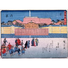 Utagawa Hiroshige: The Imperial Palace in Kyoto (Kyo dairi), no. 56 from a series of Fifty-three Stations of the Tokaido (Tokaido gojusantsugi) - Legion of Honor