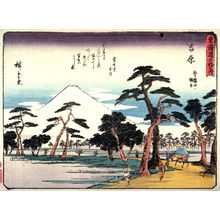 歌川広重: Yoshiwara, no. 15 from a series of Fifty-three Stations of the Tokaido (Tokaido gojusantsugi) - Legion of Honor