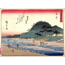 歌川広重: Yui, no. 17 from a series of Fifty-three Stations of the Tokaido (Tokaido gojusantsugi) - Legion of Honor