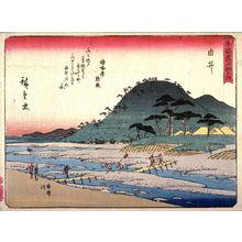 歌川広重: Yui, no. 17 from a series of Fifty-three Stations of the Tokaido (Tokaido gojusantsugi) - Legion of Honor