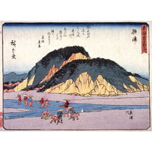 Utagawa Hiroshige: Okitsu, no. 18 from a series of Fifty-three Stations of the Tokaido (Tokaido gojusantsugi) - Legion of Honor