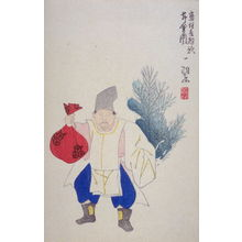 Issui: [Street performer holding a cloth bag] - Legion of Honor