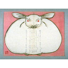 Tosui: [Rabbit] - Legion of Honor