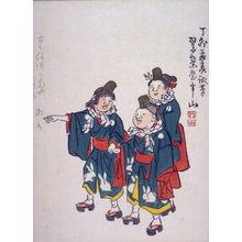 松川半山: [Three Children] - Legion of Honor