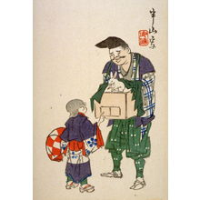 松川半山: [Child and performer with rabbit puppet] - Legion of Honor