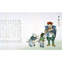 Chosui: [Children watching performer with puppet of boar] - Legion of Honor