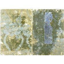 無款: [Set of Album Covers] - Legion of Honor