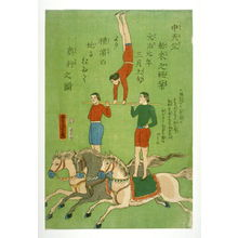 Utagawa Yoshitora: Circus Acrobats on Horseback - Legion of Honor