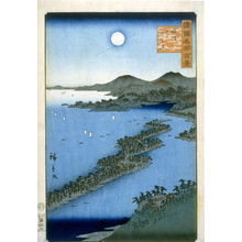 Utagawa Hiroshige II: Amanohashidate in Tango Province, from the series One Hundred Famous Places in the Provinces (Shokoku meisho hyakkei) - Legion of Honor