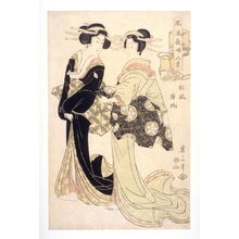 菊川英山: Returning Sails in the play , Matsukaze - from the series Eight Pictures of Elegant Chanted Plays - Legion of Honor
