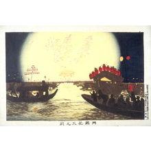 小林清親: Fireworks at Ryogoku - Legion of Honor