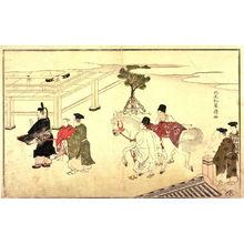 北尾重政: Untitled sheet from a poetry anthology - Legion of Honor