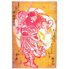 Ryusai Shigeharu: Nakamura Utaemon IIi as Shoki, from the series Seven Quick Changes (Shichihenge no uchi) - Legion of Honor