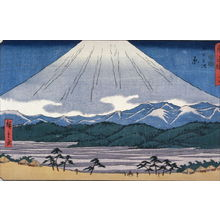 Utagawa Hiroshige: Hara, no. 14 from the series Fifty-three Stations of the Tokaido (Tokaido gojusantsugi) - Legion of Honor