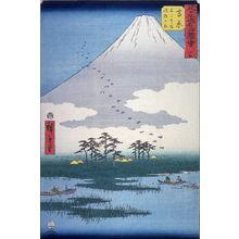 歌川広重: Ukishima Plain and Fuji Marsh near Yoshiwara (Yoshiwara fujino numa ukishimagahara), no. 15 from the series Famous Places near the Fifty-three Stations of the Tokaido (Gojusantsugi meisho zue) - Legion of Honor