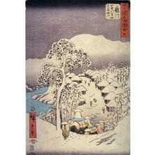 Utagawa Hiroshige: Yamanaka Village near Fujikawa (Fujikawa yamanaka no sato yori [??] yama), no. 38 from the series Famous Places near the Fifty-three Stations of the Tokaido (Gojusantsugi meisho zue) - Legion of Honor
