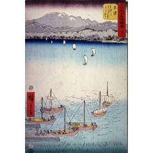 歌川広重: Bow and String Route from Yabase to Kusatsu (Kusatsu kusatsu kara yabase e michi no yumi to tsuru), no. 53 from the series Famous Places near the Fifty-three Stations of the Tokaido (Gojusantsugi meisho zue) - Legion of Honor