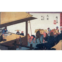 歌川広重: Changing Men and Horses at Shono (Shono jimba yadotsugi no zu), from a series Fifty-three Stations of the Tokaido (Tokaido gojusantsugi no zu) - Legion of Honor