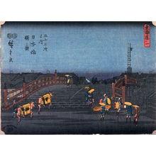 歌川広重: Dawn at Nihon Bridge (Nihombashi akebono no zu), no. 1 from the series Fifty-three Stations of the Tokaido (Tokaido gojusantsugi no uchi) - Legion of Honor