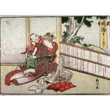 Shigenobu: Narumi, no.46 from an untitled Tokaido series (reissue of Hokusai's Tokaido series for poetry circle of Okazaki) - Legion of Honor