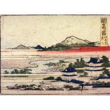 Katsushika Hokusai: Okazaki no. 2 (Okaszaki shuku sono ni), no.43 from an untitled Tokaido series (reissue of Hokusai's Tokaido series for poetry circle of Okazaki) - Legion of Honor