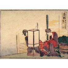 葛飾北斎: Shono, no.51 from an untitled Tokaido series (reissue of Hokusai's Tokaido series for poetry circle of Okazaki) - Legion of Honor