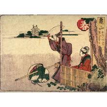 葛飾北斎: Kameyama, no.52 from an untitled Tokaido series (reissue of Hokusai's Tokaido series for poetry circle of Okazaki) - Legion of Honor