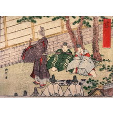 Shigenobu: Kyo, no.60 from an untitled Tokaido series (reissue of Hokusai's Tokaido series for poetry circle of Okazaki) - Legion of Honor