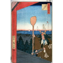Utagawa Hiroshige: Atago Hill in Shiba (Shiba atagoyama), no. 21 from the series One Hundred Views of Famous Places in Edo (Meisho edo hyakkei) - Legion of Honor