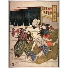 歌川國長: Act II from The Storehouse of Loyalty (Chushingura) - Legion of Honor